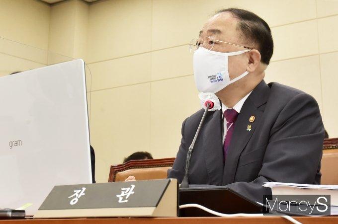 """[머니S포토] 홍남기 """"2차 추경안, 7월 국회 제출 목표"""""""