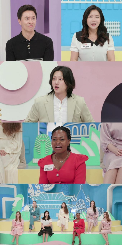 가수 김정민 아내 루미코가 '국제부부'에 출연해 강력한 입담을 뽐낸다. /사진=MBN 제공