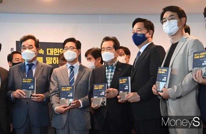 [머니S포토] 한자리에 모인 여권 대권주자들