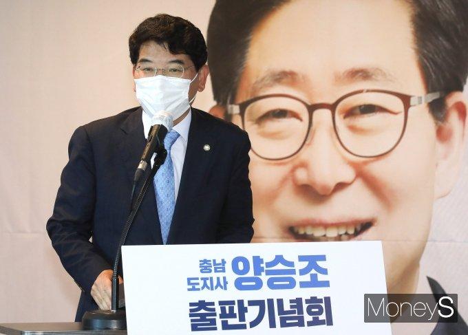 [머니S포토] 양승조 출판기념회 축사하는 박완주