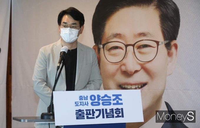 [머니S포토] 축사하는 박용진 의원