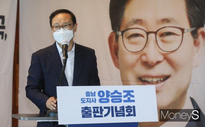 [머니S포토] 축사하는 홍영표 의원