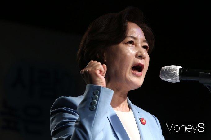 """[머니S포토] '대선 출마' 추미애 """"촛불 대개혁 완수하겠다"""""""