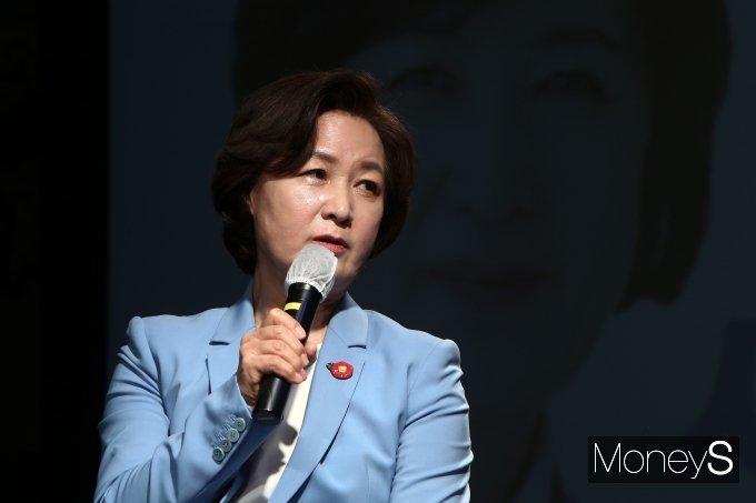 [머니S포토] 추미애, 온라인으로 대선 출마 공식 선언