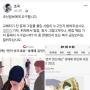 """언론노조 """"조선일보의 조국 부녀 일러스트 사건, 고의적·반인권 범죄"""""""