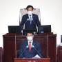 유광혁 경기도의원