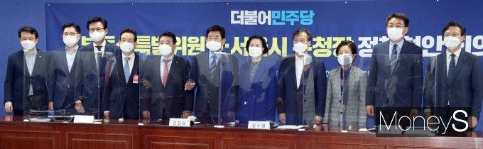 더불어민주당 부동산 특별위원회 /사진=장동규 기자