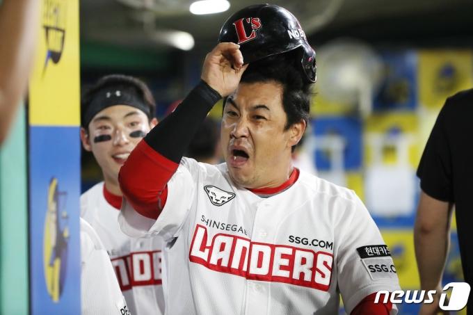 [사진] 김강민 '너무 힘들어'