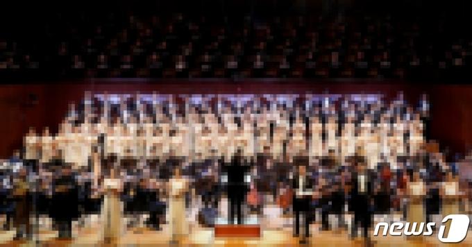 국립합창단 공연모습© 뉴스1