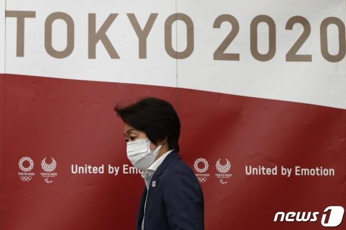 © AFP=뉴스1 © News1 우동명 기자