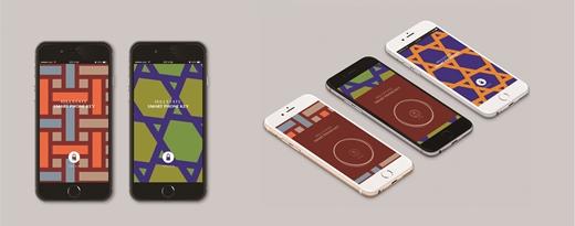 Gen Z Style 적용 힐스테이트 핸드폰 애플리케이션. /사진제공=현대건설