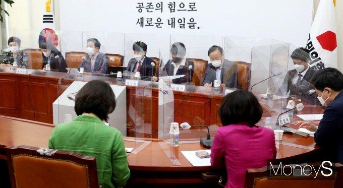 [머니S포토] X파일·전국민재난지원금·부동산 등 국힘 최고위 회의