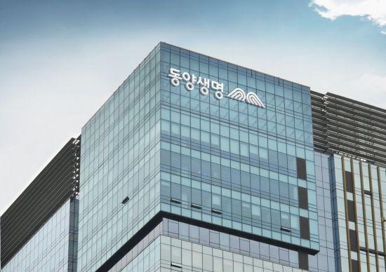 """[단독] """"팔수록 적자""""… 동양생명, 실손보험 판매 중단"""