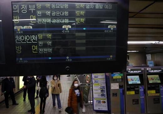 한국철도공사(코레일)는 수도권전철 1호선 전동열차의 운행시각을 다음 달 1일부터 개편한다. /사진=뉴스1