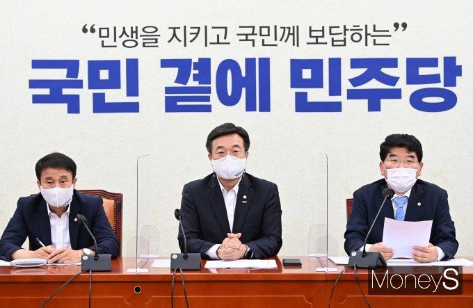 [머니S포토] 발언하는 박완주 정책위의장