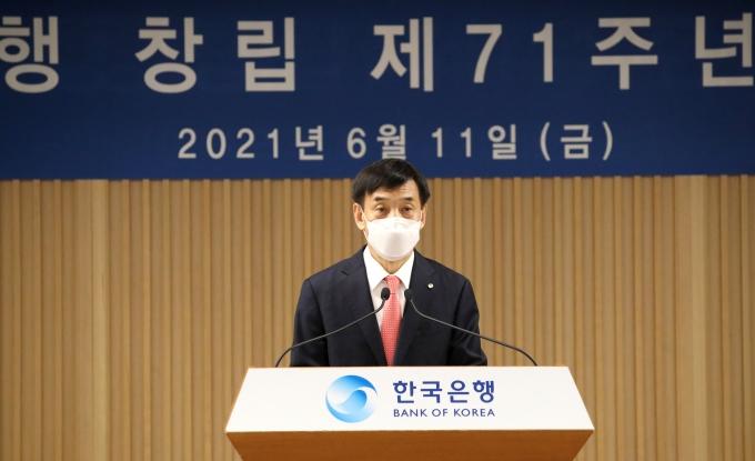 이주열 총재가 지난 11일 한국은행에서 창립 제71주년 기념사를 하는 모습./사진=한국은행