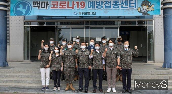 [머니S포토] 더불어민주당, 국군 장병 백신접종 현황 점검