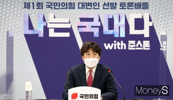 [머니S포토] 국힘 대변인 선발토론배틀, 인사말 전하는 이준석 대표