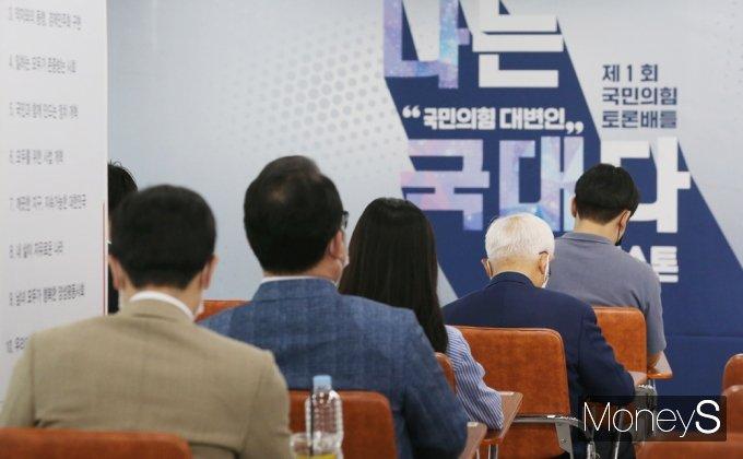 [머니S포토] 국힘 대변인 선발, 토론배틀 찾은 면접자들