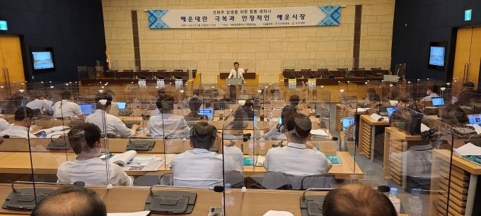 한국해운협회와 한국무역협회가 23일 대한상공회의소 의원회의실에서 '해운대란 극복과 안정적인 해운시장'을 주제 세미나를 열었다. /사진=한국해운협회