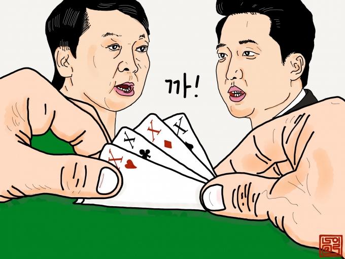 [6월24일 일그남] 있(으면) 까!
