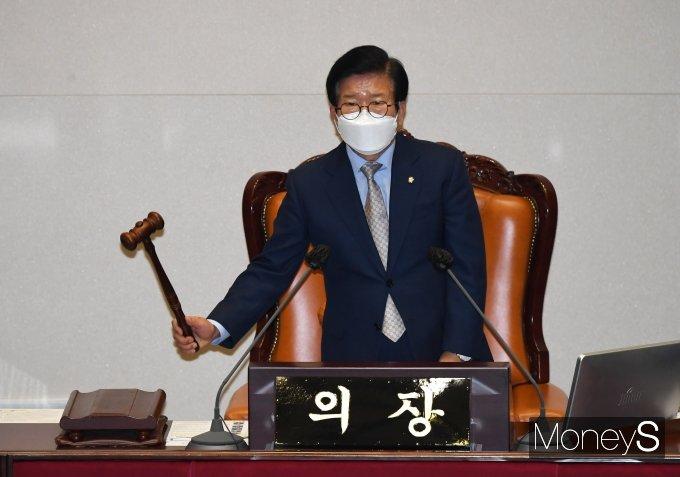 [머니S포토] 개의선언 하는 박병석 국회의장