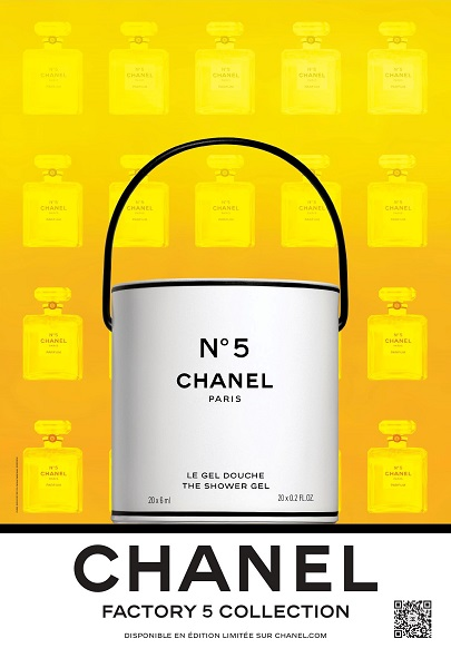 샤넬이 N°5의 100 YEARS OF CELEBRITY 명성을 기념하는 의미의 팝업스토어 'CHANEL FACTORY 5'를 6월30일부터 7월18일까지 개최한다고 밝혔다. /사진제공=뉴스1