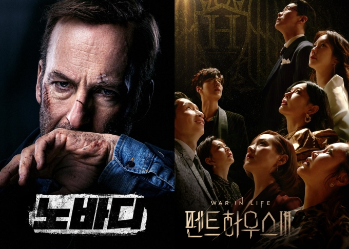 [6월 셋째 주 VOD순위] '노바디' · '펜트하우스 3' 분야별 1위