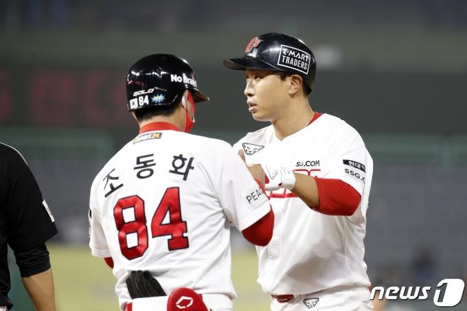 [사진] SSG 고종욱 '기회 살려야해'