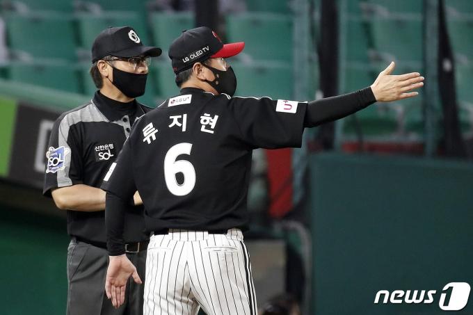 [사진] 심판 판정에 항의하는 류지현 LG 감독