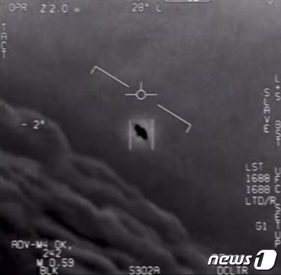 미국 국방부가 공개한 UFO동영상. © AFP=뉴스1