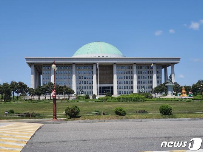 국회의사당. © 뉴스1