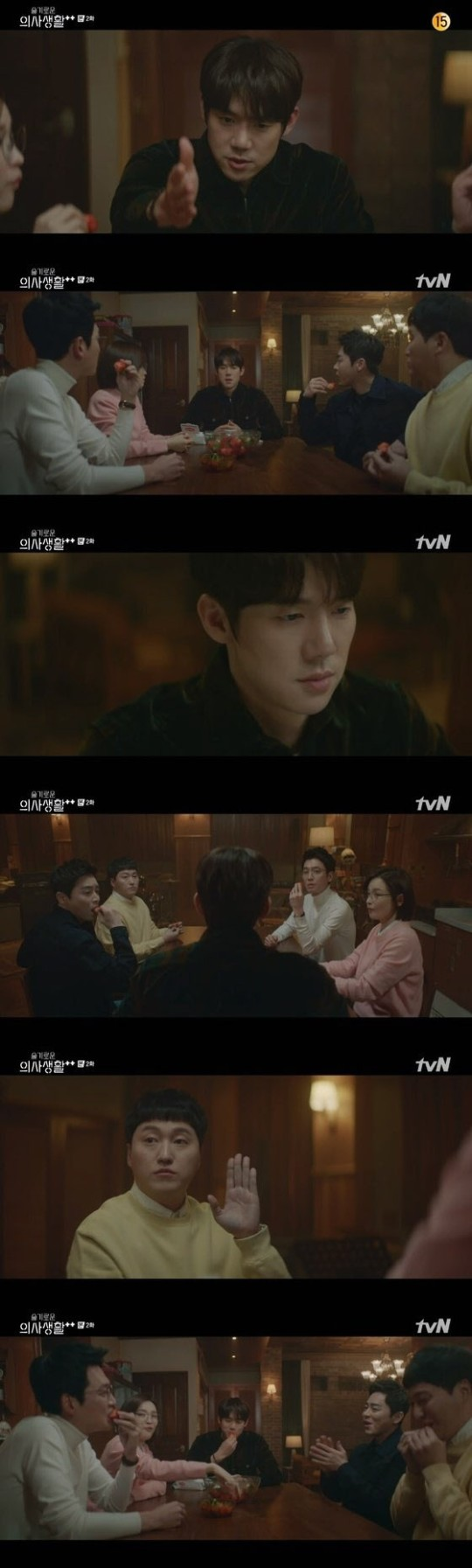 tvN '슬기로운 의사생활2'(이하 '슬의생'2)의 유연석은 신현빈과의 열애를 '99즈'에 알렸다. /사진=tvN 방송캡처