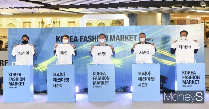 [머니S포토] '코리아 패션마켓 시즌3' 개막식