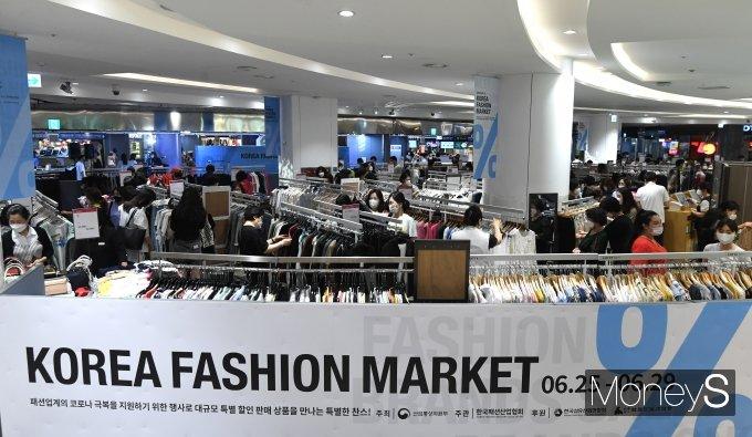 [머니S포토] 코리아패션마켓 시즌3, '패션업계 경기 활성화 촉진'
