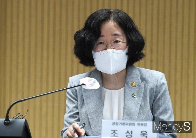 [머니S포토] 축사하는 조성욱 공정거래위원장