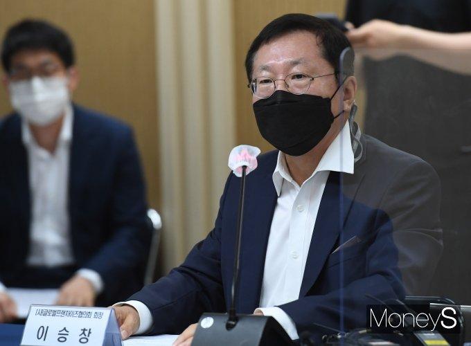 [머니S포토] 개회사 하는 이승창 글로벌프랜차이즈협의회 회장