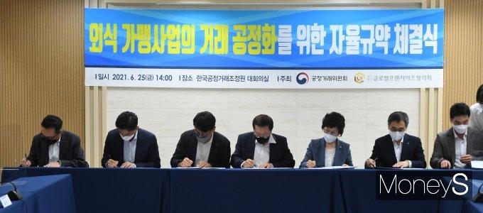 [머니S포토] 서명하는 프랜차이즈 대표들