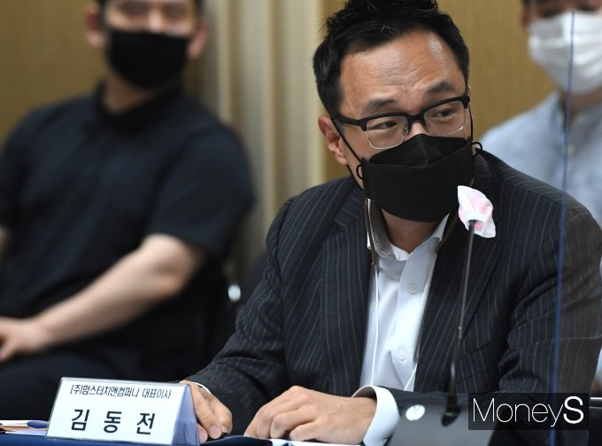 [머니S포토] 김동전 맘스터치앤컴퍼니 대표의 인사말