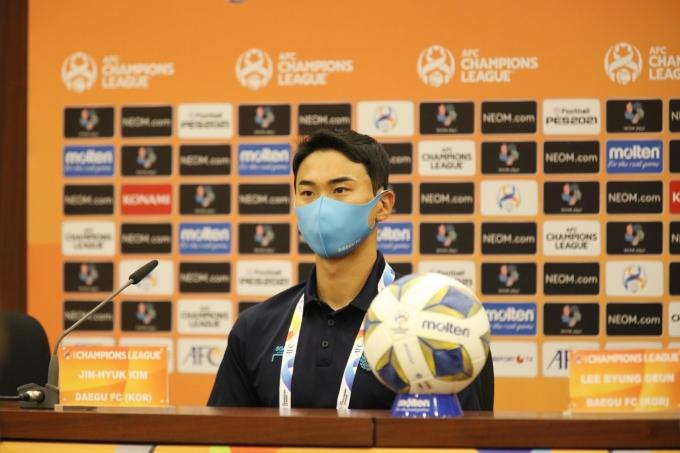 대구FC 주장 김진혁이 ACL 조별리그 1차전을 앞두고 기자회견에 참석했다. (대구FC 제공)