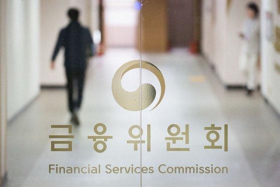 """""""먹튀·벌집계좌 막는다""""… 금융위, 가상자산거래소 현황 점검"""