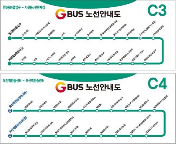 오산형 도시교통모델 C3, C4 노선도. / 사진제공=오산시