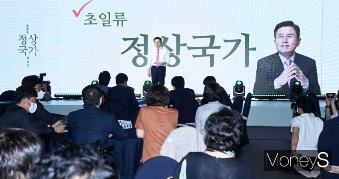 [머니S포토] 황교안 '초일류 정상국가' 출판 기념회