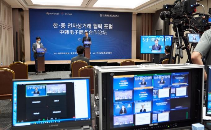 한국무역협회가 지난 30일 삼성동 코엑스에서 개최한 '2021 한중 전자상거래 협력 포럼'에서 이관섭 무역협회 부회장이 개회사를 하고 있다. /사진=한국무역협회