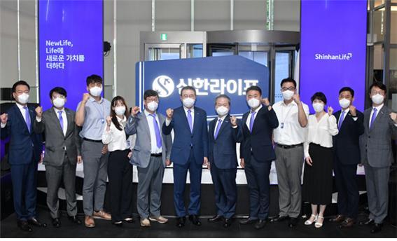 신한라이프가 7월 1일 공식 출범했다./사진=신한라이프