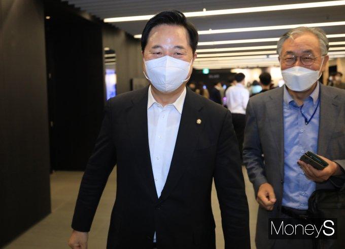 [머니S포토] 김두관 의원, 공명선거 실천 서약식 참석