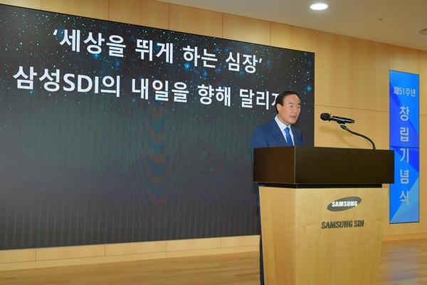 삼성SDI가 창립 51주년을 맞아 '세상을 뛰게 하는 심장'이 되겠다는 포부를 밝혔다. /사진=삼성SDI