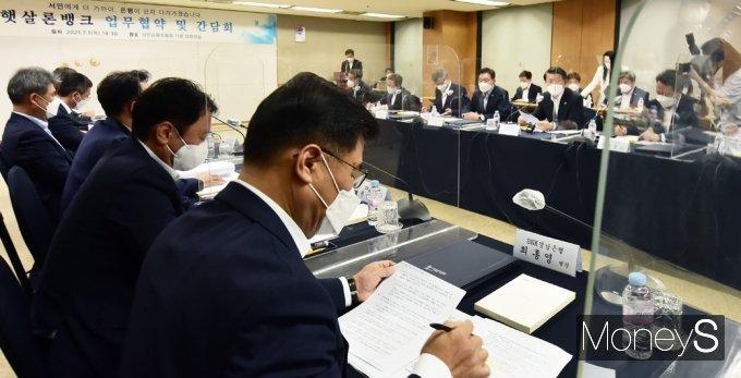 [머니S포토] 금융위·햇살론뱅크 참여은행 MOU