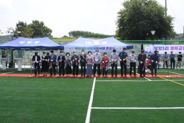 화성시 남양읍 북양 3리 주민들이 1일 '북양3리 생활체육시설 준공식'을 개최했다. / 사진제공=화성시