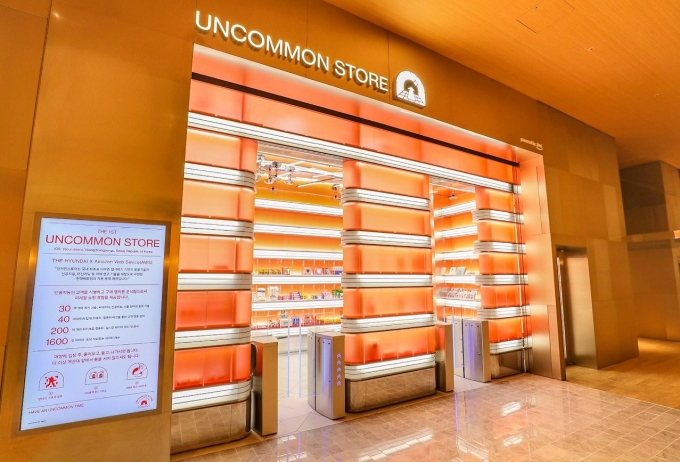 언커먼스토어는 현대백화점의 IT전문기업인 현대아이티앤이가 자체 개발한 기술을 적용한 무인매장이다. /사진제공=더 현대